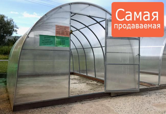 купить белорусскую теплицу